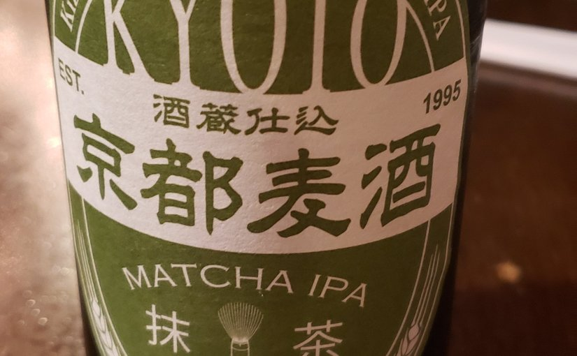 Five things Friday: Wash off the ramen with MatchaBeer