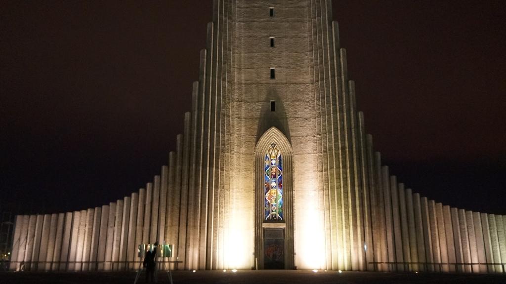 Hallgrimskirkja Icelandic church