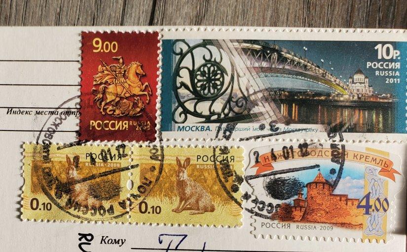 Postcard pastime